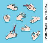 a set of hands showing... | Shutterstock .eps vector #1094464259