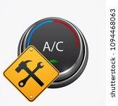car air condition repair icon ... | Shutterstock .eps vector #1094468063