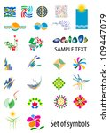 set of symbols | Shutterstock .eps vector #109447079