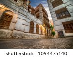 historic city of jeddah | Shutterstock . vector #1094475140