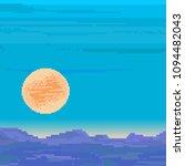 pixel art background  retro... | Shutterstock .eps vector #1094482043