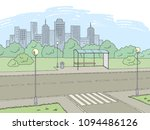 street road graphic color city... | Shutterstock .eps vector #1094486126