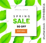 spring sale on green leaves and ... | Shutterstock .eps vector #1094488616