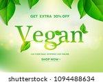 vegan word on natural green... | Shutterstock .eps vector #1094488634
