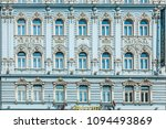 budapest  hungary   aug 4  2008 ...   Shutterstock . vector #1094493869