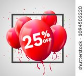 red balloons discount frame.... | Shutterstock .eps vector #1094503220