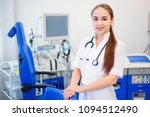 healthcare and health. ent. a... | Shutterstock . vector #1094512490