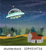 a flying saucer over the house  ... | Shutterstock .eps vector #1094514716