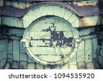 architectural detail of the...   Shutterstock . vector #1094535920