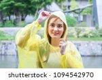 closeup portrait of caucasian...   Shutterstock . vector #1094542970