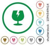 fragile symbol flat color icons ... | Shutterstock .eps vector #1094549414