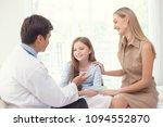 doctor visit to little patient... | Shutterstock . vector #1094552870