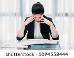 fatigue stress overworked... | Shutterstock . vector #1094558444