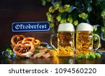 bavarian beer with soft... | Shutterstock . vector #1094560220