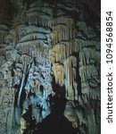 Small photo of stalactite forest in the Luster Room of Marble Caves. Plateau Chatyr-Dag. Crimea