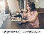 young beautiful asian woman...   Shutterstock . vector #1094572514