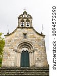 church of san pedro in... | Shutterstock . vector #1094573390