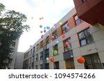 flying balloons in the sky. | Shutterstock . vector #1094574266