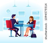 employee contender woman and... | Shutterstock .eps vector #1094575514