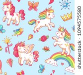 cartoon babe pony sketch cute... | Shutterstock .eps vector #1094575580