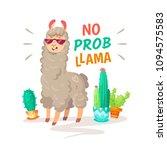 cool cartoon doodle alpaca... | Shutterstock .eps vector #1094575583