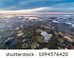 a beautiful view of the stony... | Shutterstock . vector #1094576420