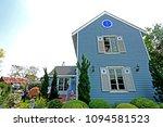 ratchaburi thailand december 16 ... | Shutterstock . vector #1094581523