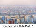 panoramic view of krasnoyarsk... | Shutterstock . vector #1094586110