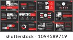 red and black slide... | Shutterstock .eps vector #1094589719