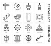 set of 16 simple editable icons ... | Shutterstock .eps vector #1094593673