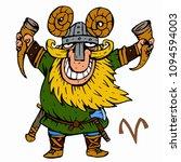 aries. funny viking zodiac sign ... | Shutterstock .eps vector #1094594003