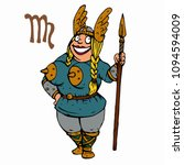 virgo. funny viking zodiac sign ... | Shutterstock .eps vector #1094594009