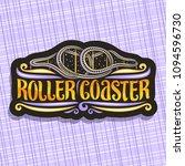 vector logo for roller coaster  ... | Shutterstock .eps vector #1094596730