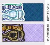 vector banners for roller... | Shutterstock .eps vector #1094597348
