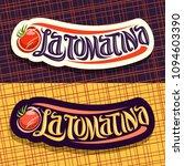 vector logos for tomatina... | Shutterstock .eps vector #1094603390
