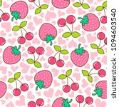 cute hand drawn strawberry and... | Shutterstock .eps vector #1094603540