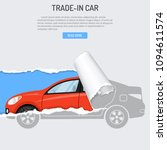 rent  trade in and buying car... | Shutterstock .eps vector #1094611574