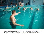instructor works with class in... | Shutterstock . vector #1094613233