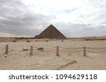 Giza Pyramid Fence