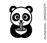 cute cartoon panda character... | Shutterstock . vector #1094632679