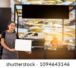 coffee shop owner customer... | Shutterstock . vector #1094643146