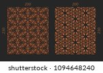 laser cutting panels. veneer...   Shutterstock .eps vector #1094648240