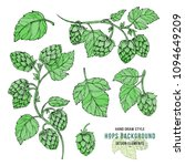 sketches of hop plant in color  ... | Shutterstock .eps vector #1094649209