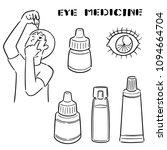 vector set of eye medicine | Shutterstock .eps vector #1094664704