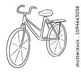vector of bicycle | Shutterstock .eps vector #1094665058