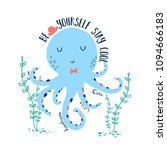 hand drawing octopus... | Shutterstock .eps vector #1094666183