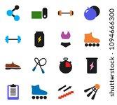 solid vector ixon set   barbell ... | Shutterstock .eps vector #1094666300