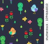 cute children's seamless... | Shutterstock .eps vector #1094666810