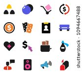solid vector ixon set   toaster ... | Shutterstock .eps vector #1094667488