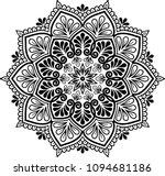 mandala pattern black and white | Shutterstock .eps vector #1094681186